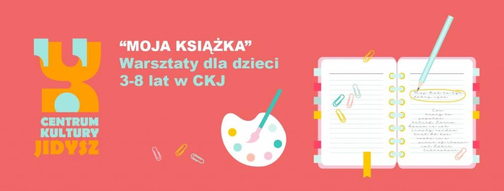 ckj_rosz-haszana_fb-01